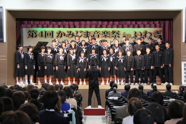 第4回 かみじま音楽祭 in いわぎ...