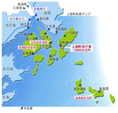 上島町公式モバイルサイト > 【...